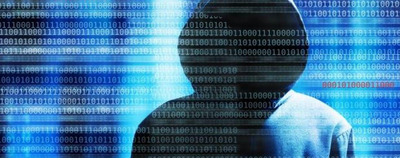 В Yahoo сообщили о самой масштабной хакерской атаке, к которой может быть причастна Россия