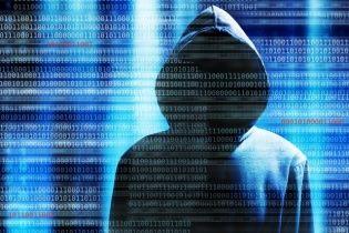 У Yahoo повідомили про наймасштабнішу хакерську атаку, до якої може бути причетна Росія