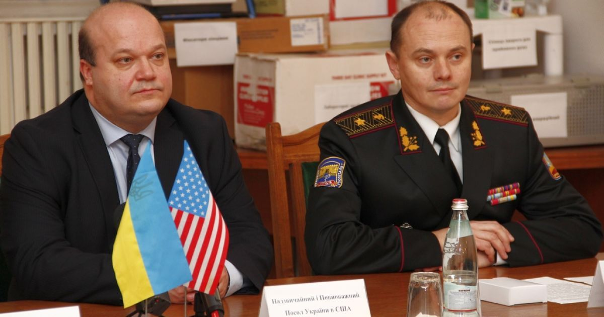 Українці з США передали дороге обладнання