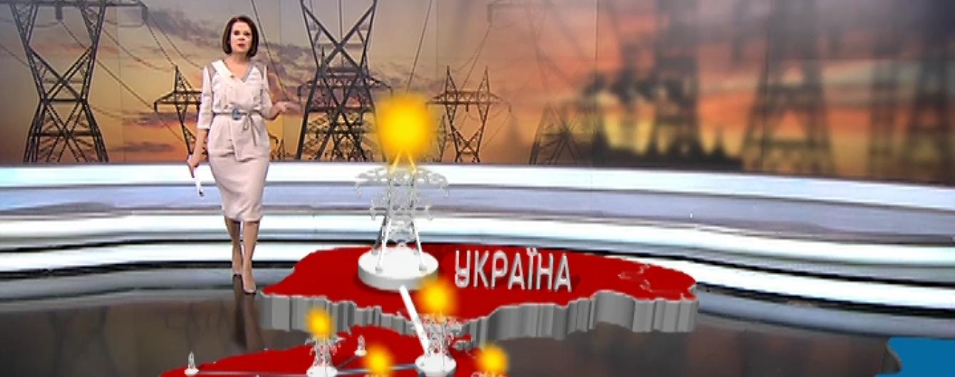 Кожен четвертий житель Криму зустрів Новий рік без світла
