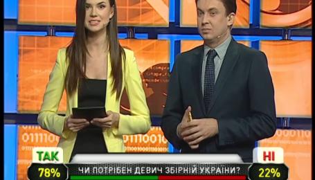 Вболівальники хочуть бачити Марко Девича в складі збірної України