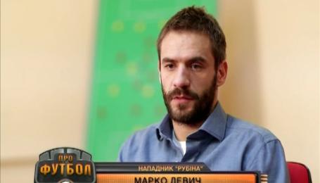 Девич готов вернуться в ряды сборной Украины: эксклюзивное интервью Профутбола