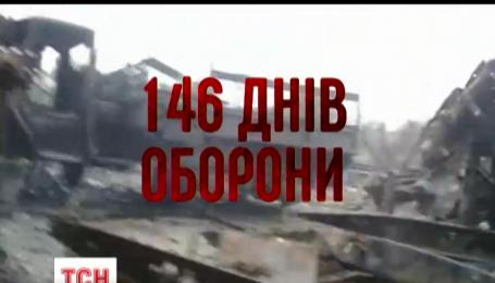 Відзавтра ТСН розпочинає серію сюжетів «Луганський аеропорт - очима десантників»