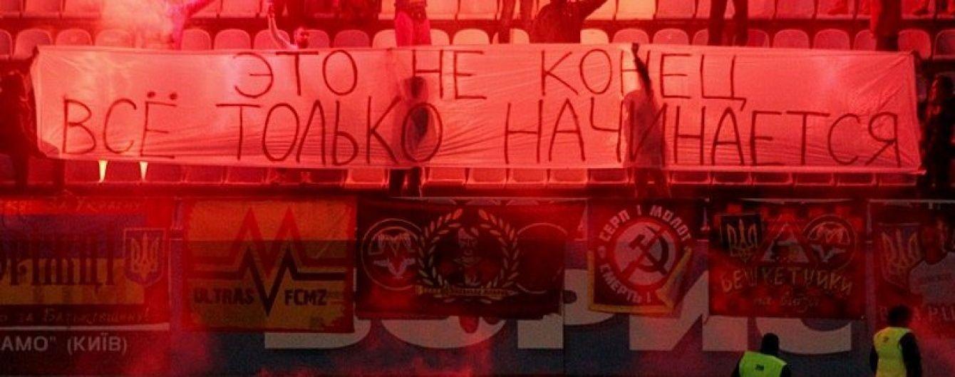 Скасовано перший футбольний матч чемпіонату України