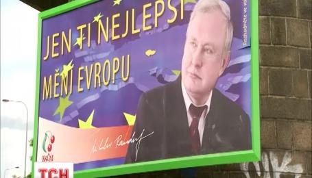Чешского евро-депутата вызывают на ковер из-за скандала в швейцарском банке