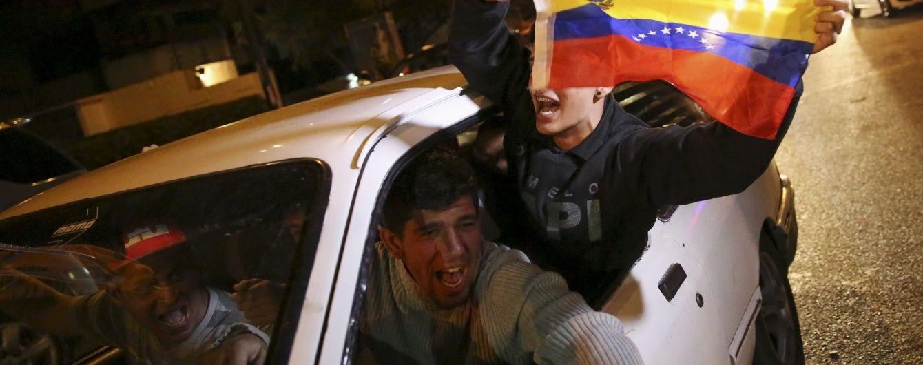 У Венесуелі оголосили надзвичайний стан через дефіцит товарів та інфляцію