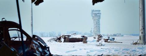 Кіборги. Історії українських військових про бої в Донецькому аеропорту