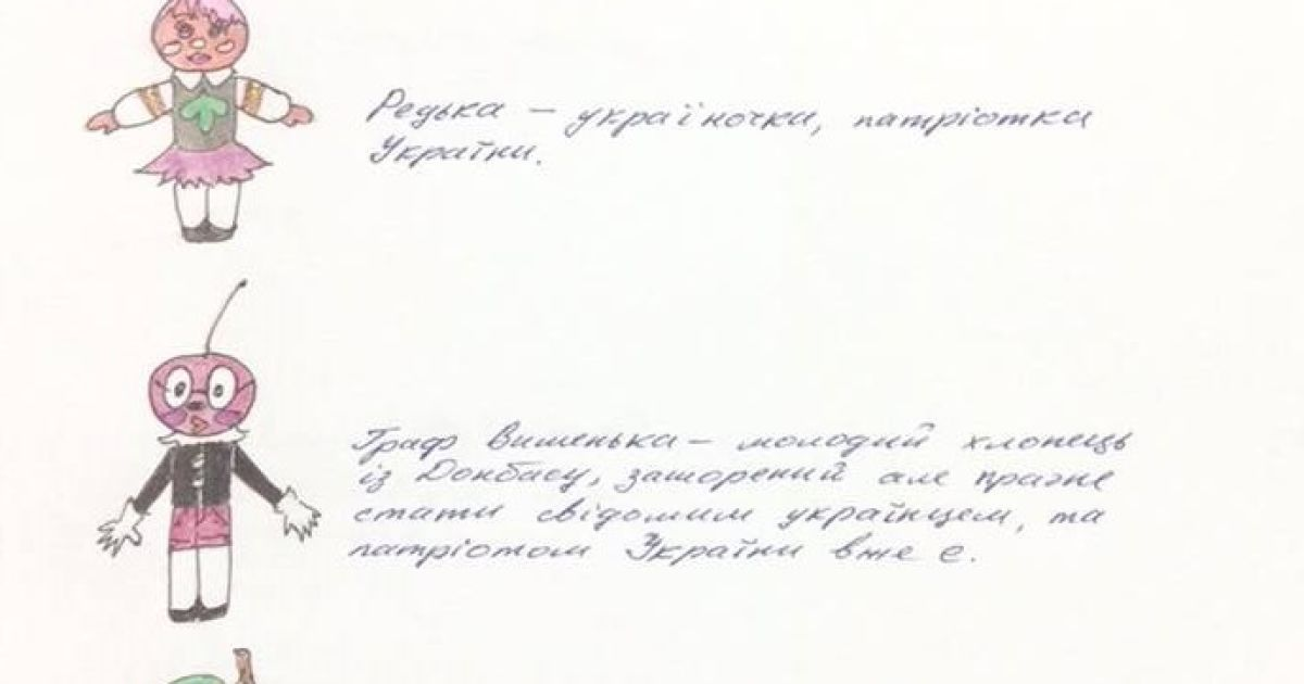 """Надія Савченко зробила ляльковий театр та осучаснила персонжів """"Чіполіно"""""""