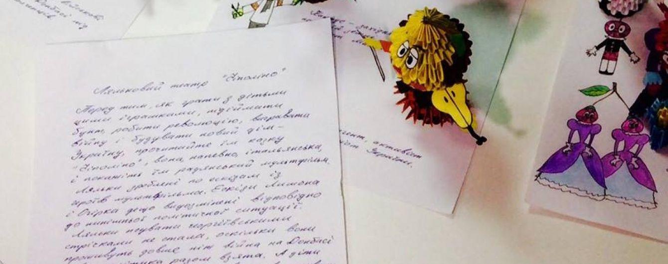 Школярі відтворили виставу з ляльками і за сценарієм Надії Савченко