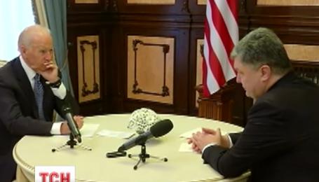 Джо Байден сегодня в Киеве встретился с президентом и премьером