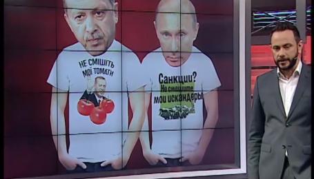 Что российско-турецкий кризис принесет украинцам