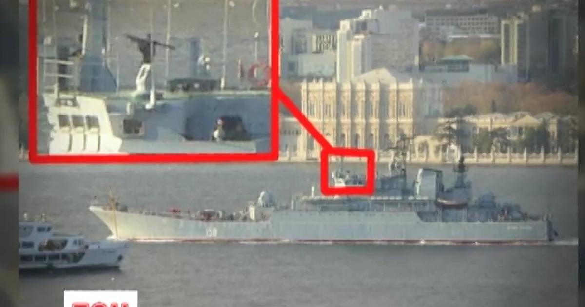 при фото российского моряка с пзрк в босфоре профиля отделке комнаты