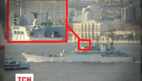 МИД Турции требует от России объяснить провокацию в Босфоре
