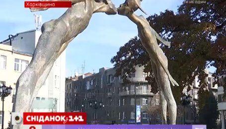 Мій путівник. Харків