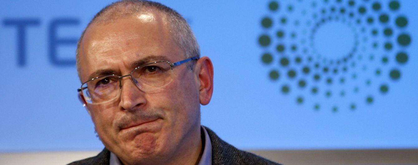 Россия вернется в Европу, и мы до этого доживем – Ходорковский
