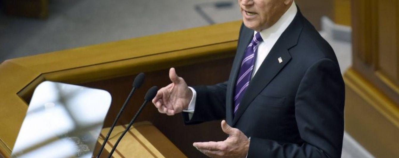 """Байден засудив """"напад на Яценюка"""" в парламенті"""