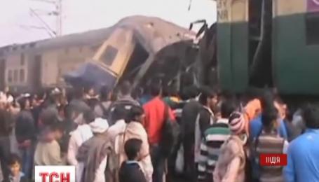У Індії сталися одразу дві залізничні аварії