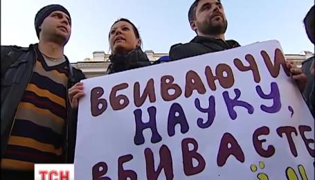 Українські учені сьогодні прийшли до Верховної ради
