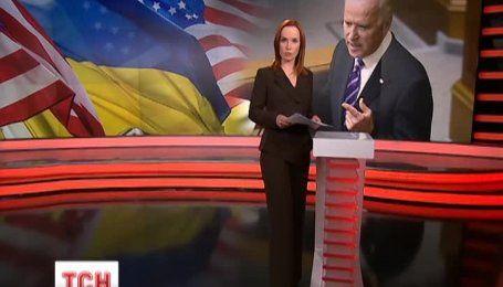 Українські політсили по-різному зреагували на емоційну промову Байдена в Раді