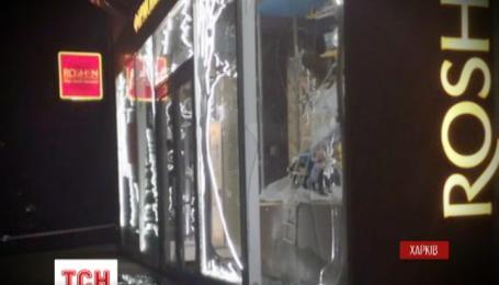 В Харькове возле магазина Roshen прогремел взрыв