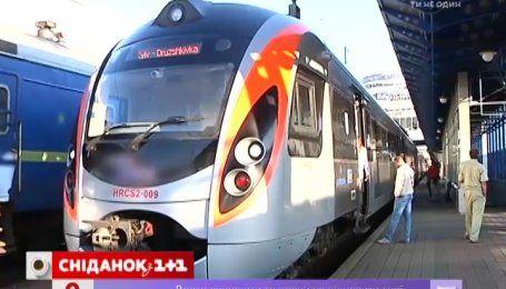 З нового року подорожчають квитки на потяг «Інтерсіті»