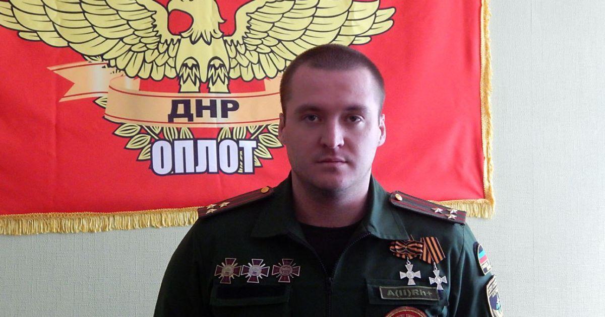 """В России одного из главарей боевиков """"ДНР"""" признали террористом и отказали в гражданстве"""
