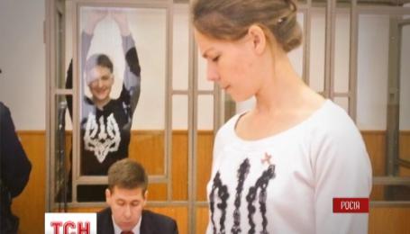Допит Віри Савченко у суді ростовського міста Донецьк тривав зранку до вечора
