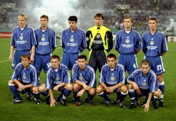 Динамо 1999/2000