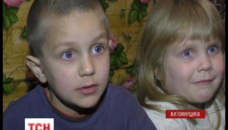 У Житомирській області рятувальники витягли з охопленої вогнем квартири трьох дітей
