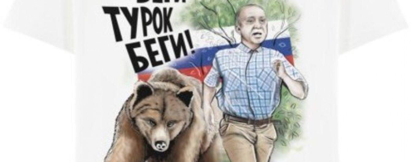 Турецький текстиль де-факто потрапив під російські санкції - ЗМІ