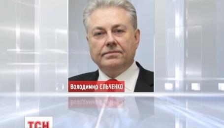 Украину в ООН отныне представляет Владимир Ельченко