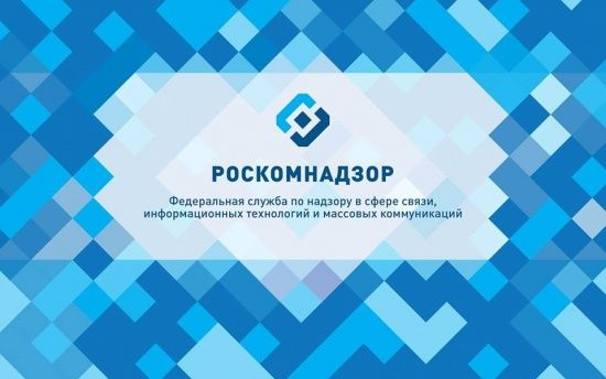 """У Росії блокуватимуть сайти з інформацією, що """"паплюжить честь і гідність"""""""