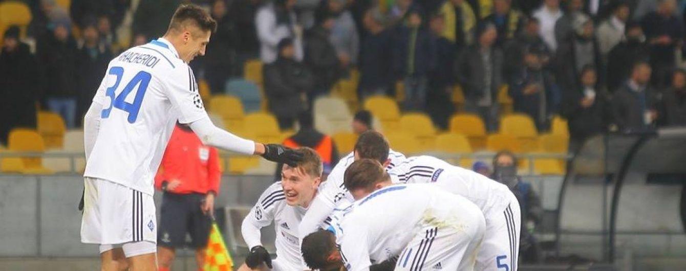 """УЄФА назвав """"Динамо"""" командою тижня в Лізі чемпіонів"""