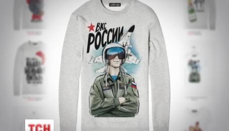 Российские дизайнеры не могут выпустить антитурецкие футболки