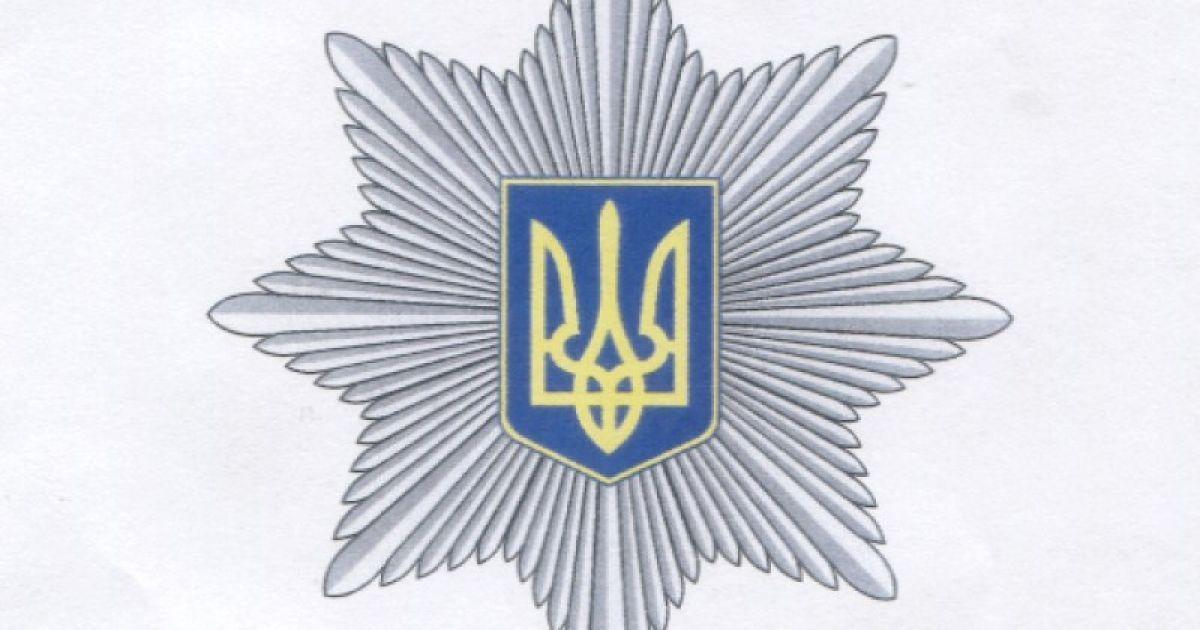 Символіка національної поліції @ Сайт президента України