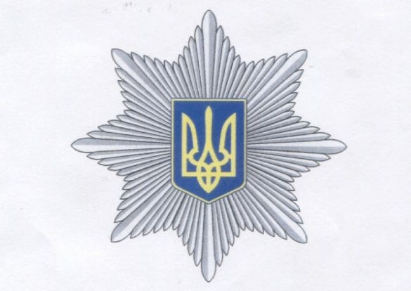 Емблема Національної поліції