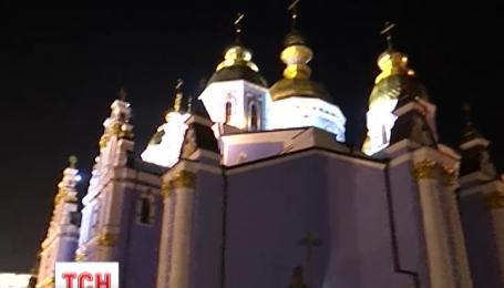 Михайловский Златоверхий монастырь в Киеве снова будет бить в набат
