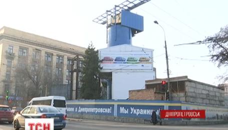 Строительство подземки в Днепропетровске может оказаться под угрозой