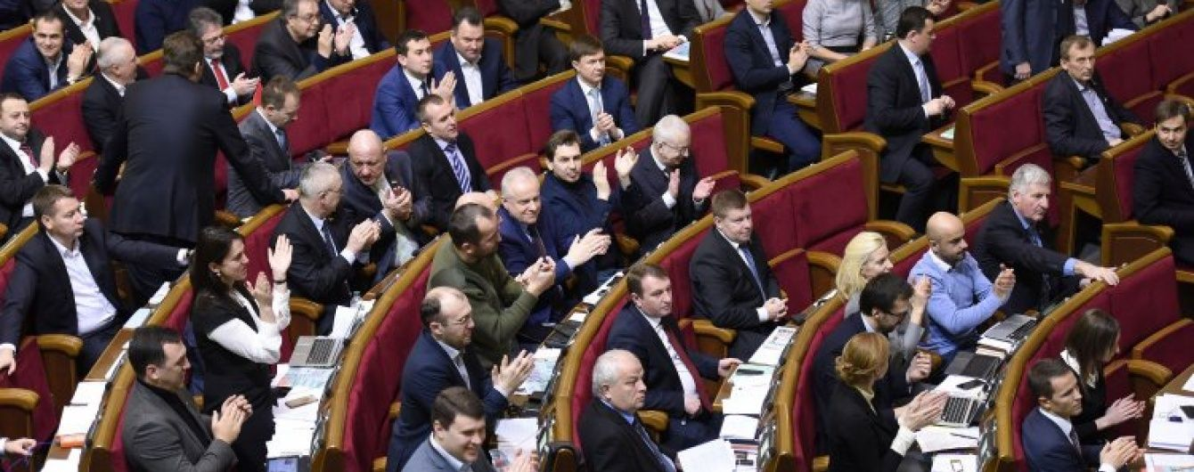 Комитету Рады не хватило одного голоса, чтобы отменить скандальную поправку к госбюджету