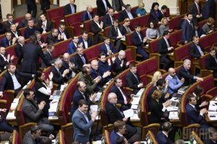 Комітету Ради не вистачило одного голосу, аби скасувати скандальну поправку до держбюджету