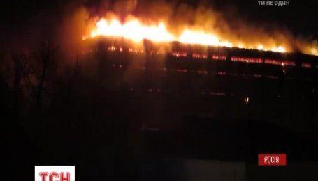В российской столице произошол крупнейший за последние десять лет пожар
