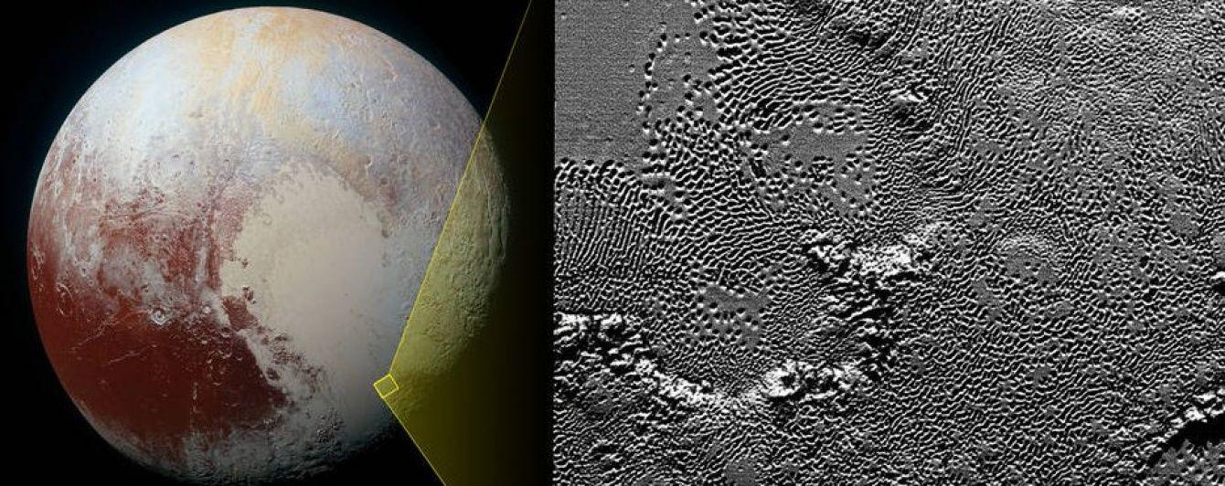NASA показало висячі долини Плутона