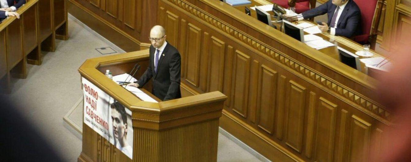 ЄС і МВФ натякнули українській владі на шлях виходу з політичної кризи