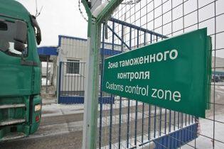 Схема ввоза автомобилей в Украину упрощена