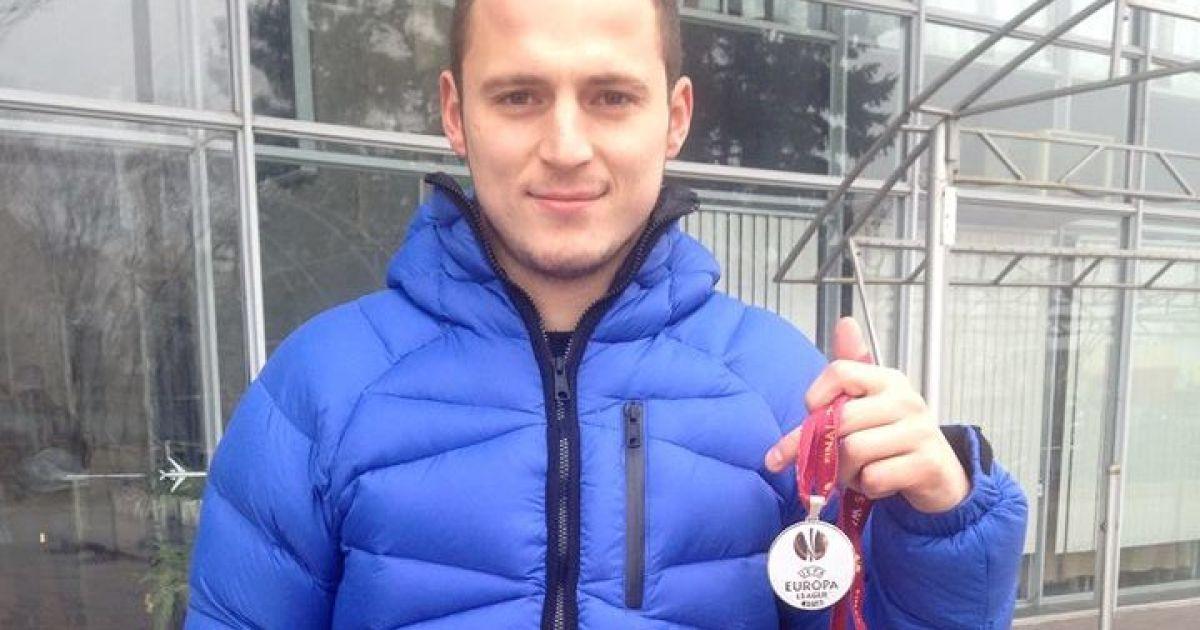 Війна ще не закінчена: Зозуля виставив на аукціон медаль Ліги Європи