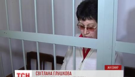 Суд в Житомире вынес приговор директору турагентства, которая обманула более 130 человек