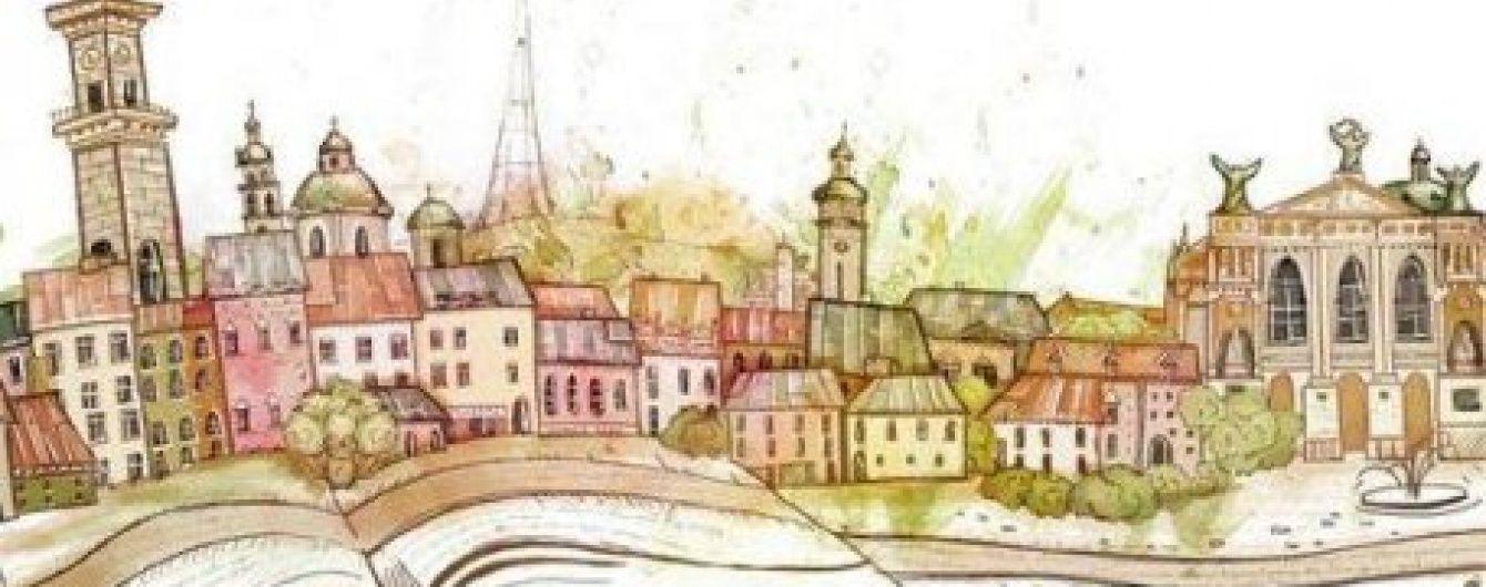 Львів виборов статус міста літератури ЮНЕСКО