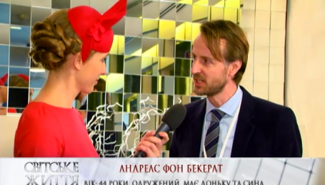 Посол Швеции видит прогресс по соблюдению прав секс-меньшинств в Украине