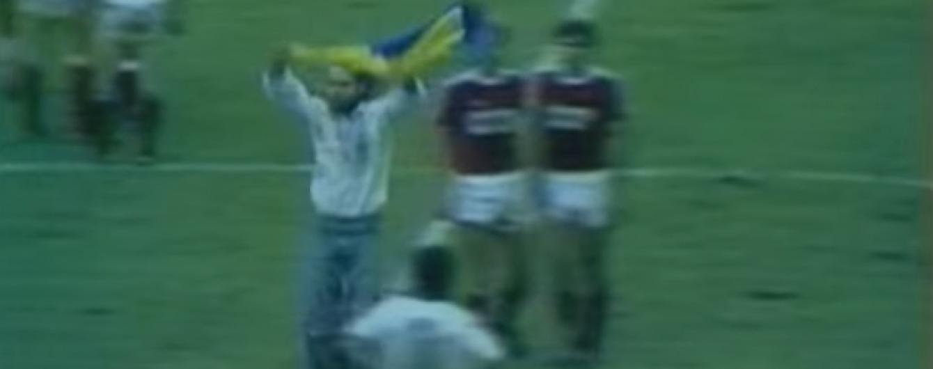 Стрікер на матчі СРСР - НДР станцював гопак із прапором України. Раритетне відео 1976 року