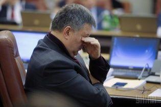 """Аваков: у Нацполіції не буде """"брудних ментів"""""""